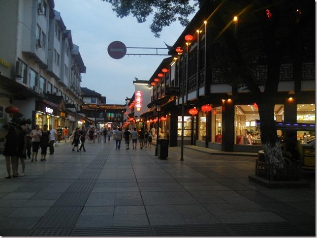 Confucious Chinese Restaurant